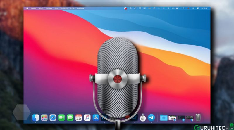 registrare-audio-su-desktop-mac