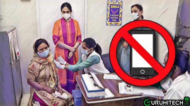no-vaccino-no-sim-nel-punjab